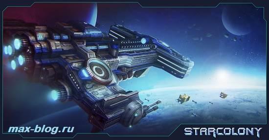 Игра-Starcolony-Обзор-и-прохождение-игры-Starcolony-1