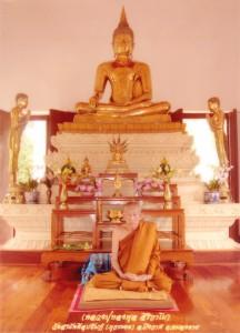 LP ThongPhoon Wat PaSaMaChiPhuPhaTam Nongkhai 14