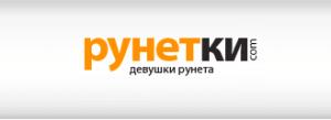 рунетки партнёрка