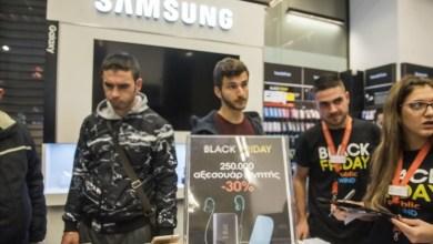 Samsung black friday deals
