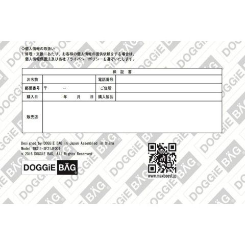 TMX11-SF21JF001