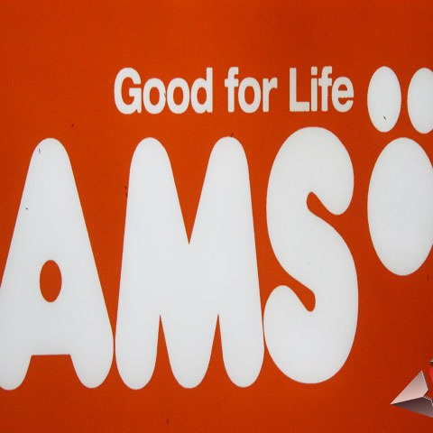 IAMS - Product Launch