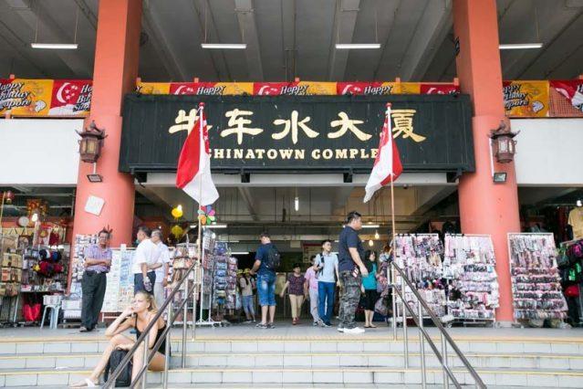 Chinatown Complex 1 800x533