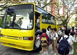 MaxiCab schoolbus