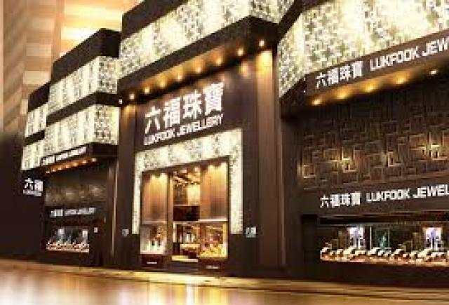 download 20 Jewellery Factory in Singapore