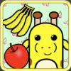 Android版のパクパクマキシくん、おなじもじ、Go!Go!スカくん!! お知らせ