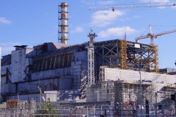 Чернобыль, Украина 🇺🇦