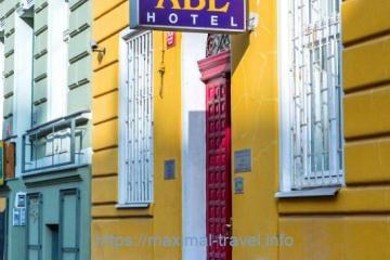 Отель ABE HOTEL — Чехия 🇨🇿