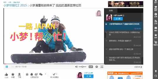 You Want to Attract Chinese Tourists, Target their Community! Chinese Social Media  Youku2