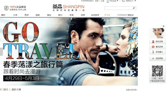 5 Social Media Networks Used by Luxury Brands in China