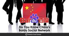 Do You Know China's Baidu Social Network?