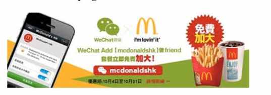 10 Tips to Market Your Brand on WeChat Chinese Social Media  Mac-Donald-Wechat