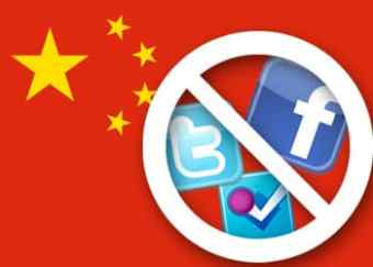 Why is Content Marketing Essential in China? Chinese Social Media  vpn-for-facebook1