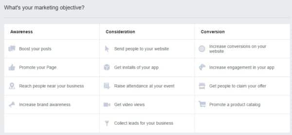 How to Split Test to Lower Facebook Ads Cost Facebook  10252-1vsjid-600x277
