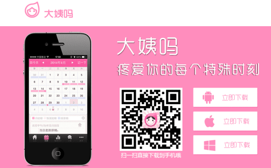 Beyond WeChat: Top 12 New Social Media Sites to Watch in China Chinese Social Media  dayima