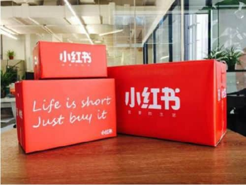 Little Red Book: The Perfect Platform to Engage More Chinese Customers Chinese Social Media  LRB