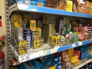 Sardines in Lisbon.