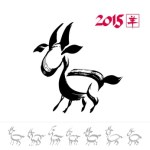 Chinese New Year 2015…Marketing Sheep And Goats