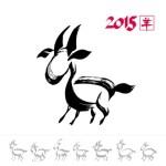 Chinese New Year 2015…Marketing Sheep And Goats