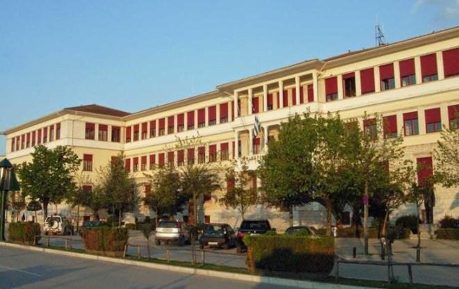 Αποτέλεσμα εικόνας για Αποφάσεις Οικονομικής Επιτροπής Περιφέρειας Ηπείρου