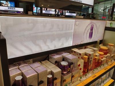 led panel backlit shop poster