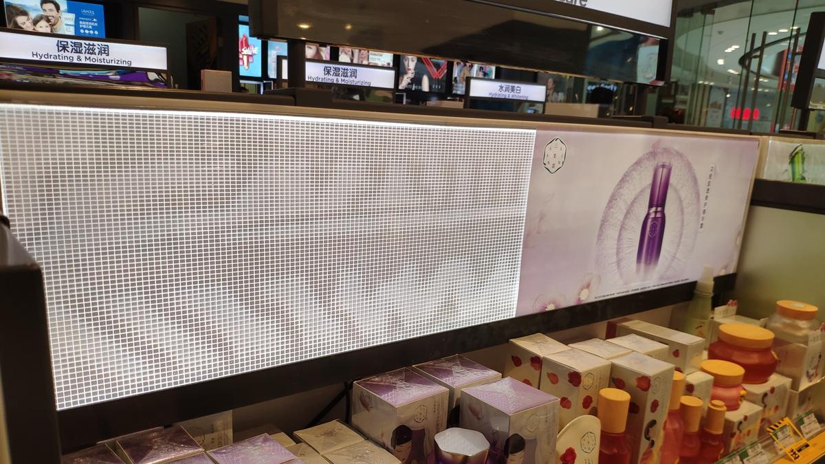 led panel backlit shop display
