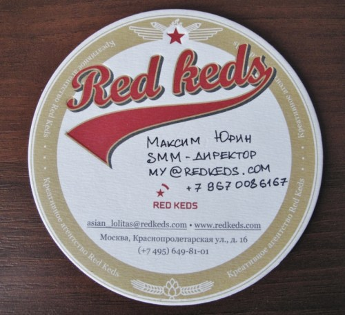 Red-keds-biz-card