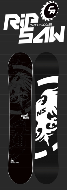 Never Summer release Limited Edition RIPSAW CR