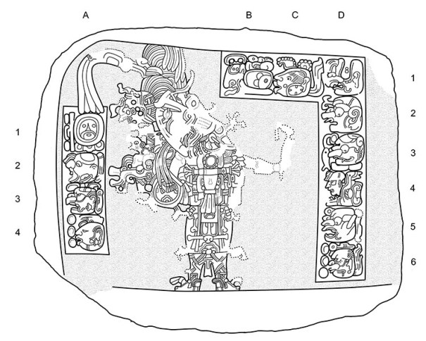 La Corona, Element 55. Preliminary drawing by Mary Kate Kelly. (Please do not re-publish without permission of the Proyecto Arqueológico Regional La Corona).