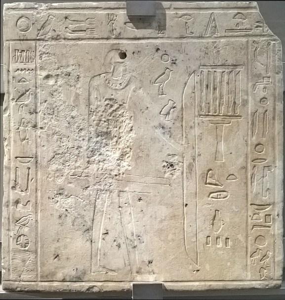 archer-stela_bad_S.1276.jpg