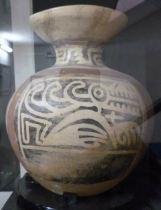 museo arqueologico Huaraz 17