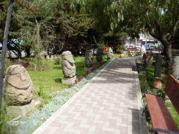 museo arqueologico Huaraz 30