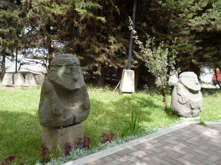 museo arqueologico Huaraz 31