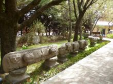museo arqueologico Huaraz 33