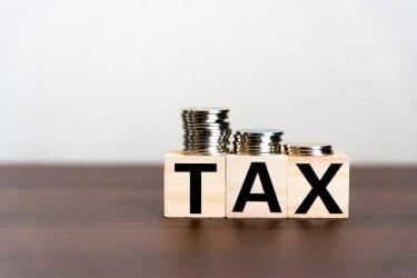不動産をもらったときの税金