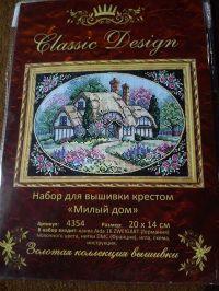 Classic Design. Kalau dimensions nama kitnya Enchanted Cottage