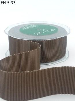 brown two tone petersham grosgrain ribbon