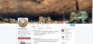 Canadian Culinary Federation: Winnipeg (Twitter)