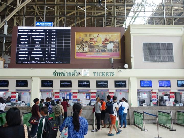 關於曼谷–20170525 – 好好過的日子。
