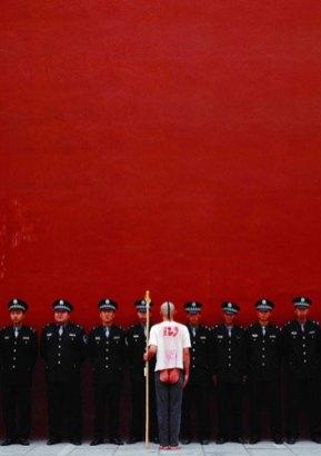 POLICEMEN NO. 1 (BEIJING, 2005)
