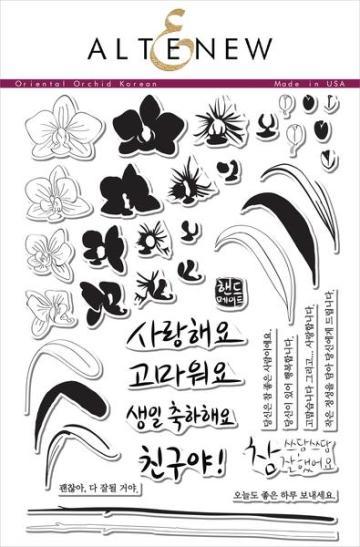 Oriental_Orchid_Korean_grande