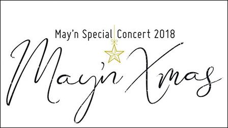 mayn_xmas2018