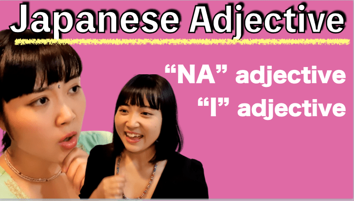 Japanese Adjectives I Adjectives and NA Adjectives い形容詞+な形容詞 (I keiyoshi+Na keiyoshi)