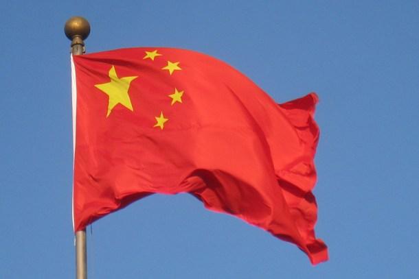 PRC flag