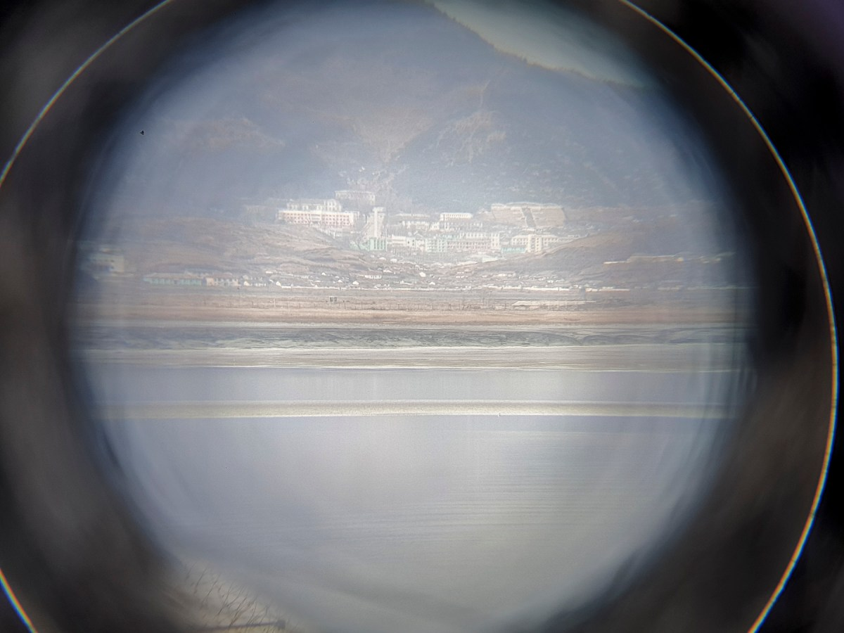 north korea through telescope