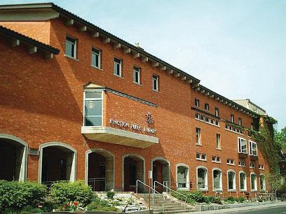 Kingston-Frontenac-Library