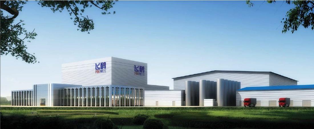 feihe-facility-rendering-2