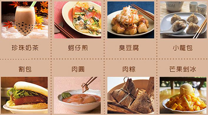 ★ 臺灣美食悠遊網 ★ Taiwan Tour & Gourmet Guide - 留言版 2