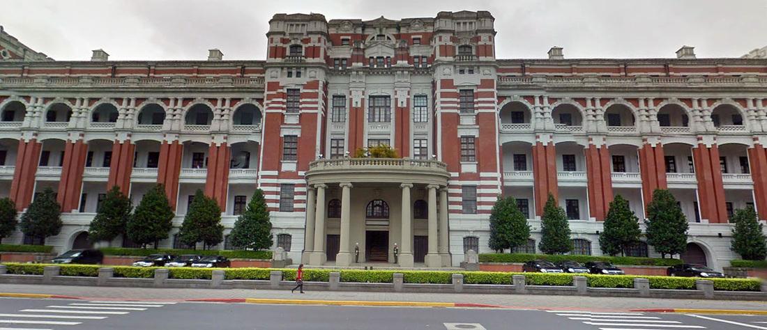 臺北市 旅遊觀光- 總統府 Presidential - ★ 臺灣 旅遊網 ★ Taiwan Tour Guide Website