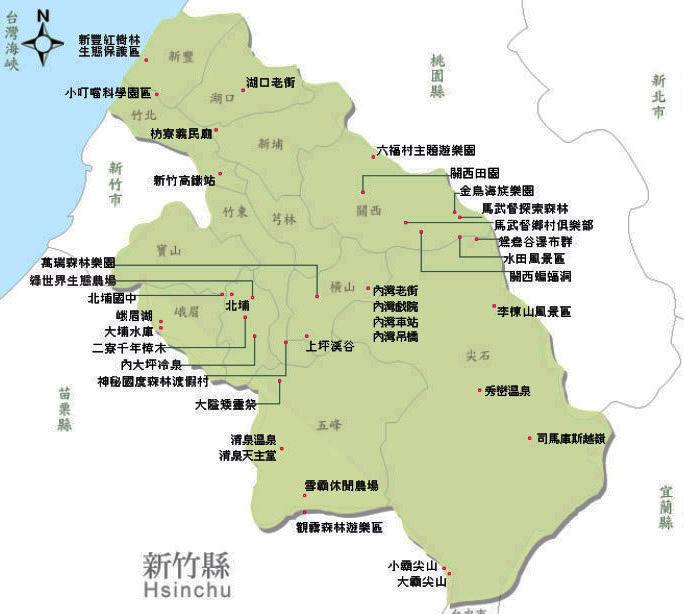 新竹縣市 旅遊觀光 景點- Hsinchu Tour - ★ 臺灣 旅遊網 ★ Taiwan Tour Guide Website